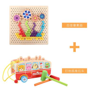儿童拼图玩具4-6岁组合拼插蘑菇钉木制1-2-3周岁宝宝智力玩具  造型百变 创造无限