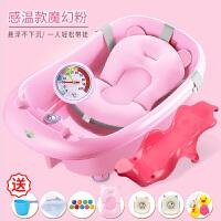 婴儿洗澡盆可坐躺防滑通用儿童冲凉宝宝新生儿感温大号大号浴盆