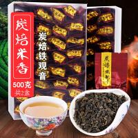 铁观音茶叶 浓香型茶叶熟茶 醇厚陈香型高山乌龙茶512g熟茶J8258