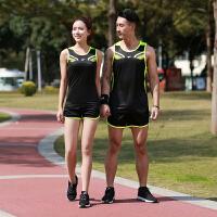 田径服套装 男女款马拉松跑步健身训练衣 速干短跑比赛运动服装