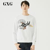 GXG男装 秋季男士时尚帅气都市潮流印花白色圆领套头卫衣男