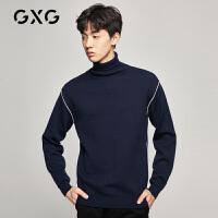 GXG男装 冬季韩版潮流加厚舒适藏青色高领毛衫毛衣男士