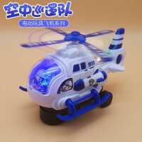 儿童电动万向轮玩具车灯光音乐飞机1-3-6岁宝宝小直升机男孩警车