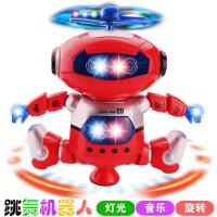 电动跳舞机器人儿童旋转会唱歌小男孩子1-2-3-4岁女宝宝礼物玩具 机器人(红色)+USB充电电池 (一首歌) 官方标