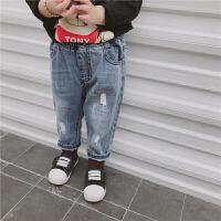 男童牛仔裤春秋儿童长裤宝宝破洞休闲裤女童春裤子