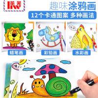 儿童涂色画2-3-6岁宝宝涂色填色幼儿学画画绘画涂鸦阶梯画