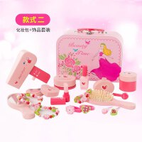 儿童过家家玩具小女孩化妆品梳妆盒台套装女童宝宝3-6岁生日礼物