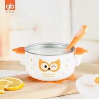 gb好孩子儿童餐具宝宝辅食碗婴儿碗吸盘注水保温不锈钢防摔带盖碗