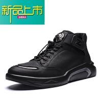 新品上市新款英伦潮鞋中帮真皮休闲皮鞋男加绒保暖冬季青年男棉鞋韩版潮流