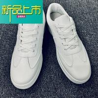 新品上市19新款春季运动鞋男鞋子百搭板鞋韩版轻质小白鞋男士休闲鞋潮鞋 白色 标准运动鞋码
