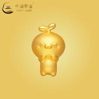 中国黄金《长草颜团子》卖萌系列幸福团子硬金吊坠时尚首饰配饰