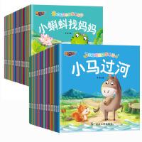 儿童绘本宝宝睡前故事乐园+成长故事全60册早教故事书0-3-6岁幼儿读物幼儿园阅读书籍宝宝有声书伴读2周岁图画书