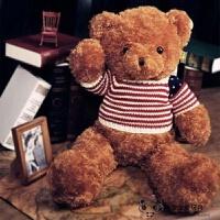 泰迪熊公仔毛绒玩具抱抱熊送女友大号布娃娃抱枕玩偶生日礼物女生 条纹熊(收藏截图送挂件) 1.8米箱装同上