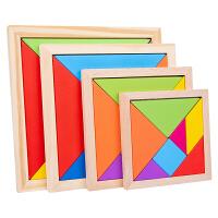 大号七巧板积木 宝宝智力木质实木拼图幼儿童益智幼儿园玩具3-6-7岁