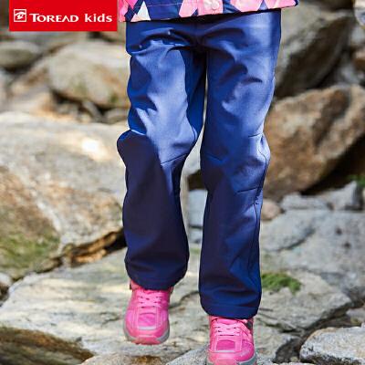 【到手价:99元】探路者儿童软壳裤 秋冬户外女童保暖软壳裤QAMG94098 限时2.5折起!