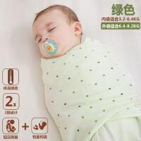宝宝睡袋抱被春夏 婴儿襁褓秋冬助眠包巾