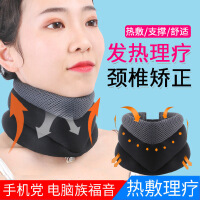 磁疗护颈家用颈部透气颈椎牵引器加垫升级颈托脖子支撑矫正器