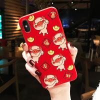 苹果iphone7plus手机壳8plus保护套8x软边浮雕xs红色新年款xs max猪年本命年卡通 i7/8 4.7