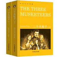 三个火枪手The Three Musketeers纯英文版 正版 大仲马著英文原文原版无删减 世界名著书籍经典文学原著