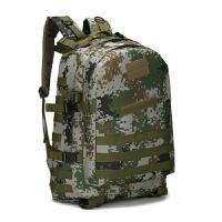3D战术背包户外登山包特种兵迷彩双肩包旅游野营作战包男女军 45升