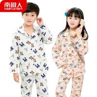 儿童家居服套装男童女童加厚夹棉秋冬开衫保暖睡衣中大童装