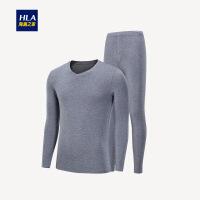 HLA/海澜之家V领舒适保暖内衣套装男秋冬新品棉毛衫