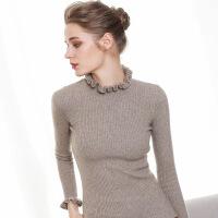 2019新款我的前半生罗子君同款毛衣女套头修身针织羊毛衫长袖打底衫