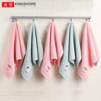 【5条装】金号纯棉儿童毛巾 家用洗脸小面巾长方形宝宝巾吸水全棉