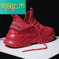 新品上市男鞋潮鞋18韩版青年厚底系带运动休闲鞋时尚红色鞋子男跑步鞋