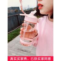 吸管杯成人塑料大人水杯创意运动随手孕妇便携女学生防漏可爱杯子