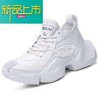 新品上市内增高男鞋春季19新款厚底运动老爹鞋潮鞋韩版百搭小白鞋潮