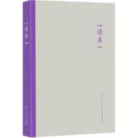 读库1806,张立宪 ;,新星出版社,9787513332545