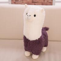 可爱神兽毛绒玩具公仔 羊驼毛绒玩具大号抱枕送女生日礼物