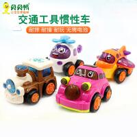 儿童宝宝男孩玩具车小汽车飞机火车边跑边做动作