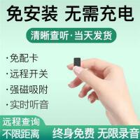 �音�P小型��I高清降噪手�C�h程控制跟�超�L待�C微型gps收�器