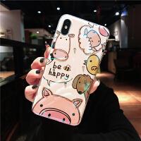 卡通熊蓝光xr全包iphone xs max苹果x手机壳8plus女7个性6s软潮流 6/6s小屏 (水钻-大猪鼻子)