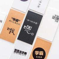 韩国文具 个性创意文字学霸便签本 空白内页学生学习办公用手账本