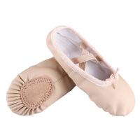 儿童肉色舞蹈鞋女童中国舞芭蕾跳舞鞋 幼儿园考级软底表演练功鞋