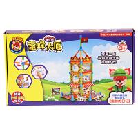 正品红袋鼠 小小建筑师 蜜蜂大厦DIY绘画趣味搭建拼插类建筑亲子互动玩具