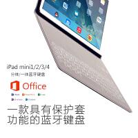 Liweek 苹果平板ipad mini2皮套超薄蓝牙键盘mini4保护套休眠迷你3保护壳 ipad mini蓝牙保护