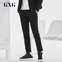 【GXG过年不打烊】GXG男装 冬季时尚潮流黑色裤子男都市简约直筒休闲裤#64202169