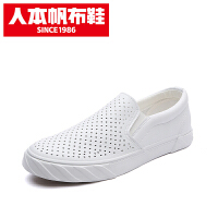 人本男鞋夏季网红镂空皮鞋男潮凉鞋男士低帮韩版休闲鞋透气乐福鞋