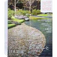 日本 庭NIWA 杂志 订阅2021年 全年4本 日文版 庭院与环境景观设计杂志