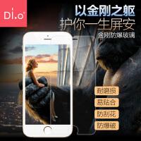 Xs Max钢化玻璃膜苹果6s plus钢化膜iphone7防暴膜苹果X/XR钢化膜 5/5S 前钢化膜