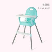 宝宝餐椅多功能儿童餐桌椅子婴儿学坐可折叠便携式用吃饭座椅YW400