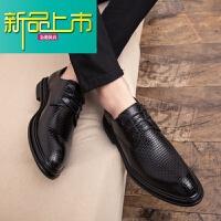 新品上市19春季男鞋真皮男士正装商务休闲鞋英伦风上班鞋青年小皮鞋男潮