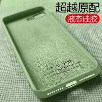 液态硅胶苹果8plus手机壳x七6/6splus/7plus保护套iphone11promax潮牌iphonexr软壳6