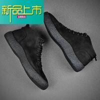 新品上市日系冬季加绒棉鞋男靴真皮中帮马丁靴男真皮短靴高帮皮靴靴