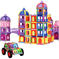小孩玩具磁力片 磁力棒儿童玩具5岁男孩磁铁积木女孩6-7-9拼装吸铁磁棒