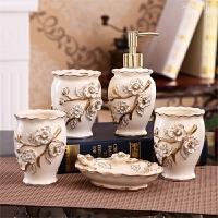 陶瓷卫浴洗漱套装 欧式漱口杯五件套浴室用品 卫生间牙刷杯